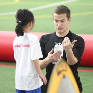 Skills Institute soccer